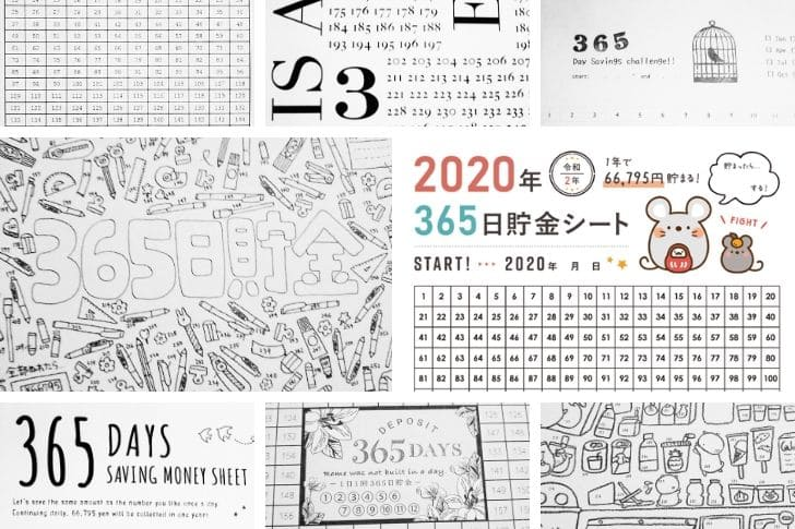 365日貯金シートのコラージュ写真