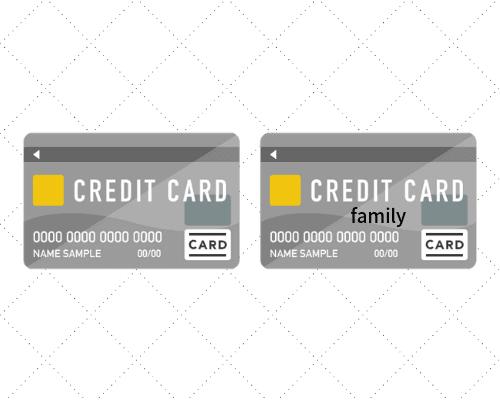 家族カードの画像