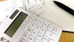 これですっきり☺︎家計簿の項目の決め方。家計管理が楽になる費目の分け方一覧。
